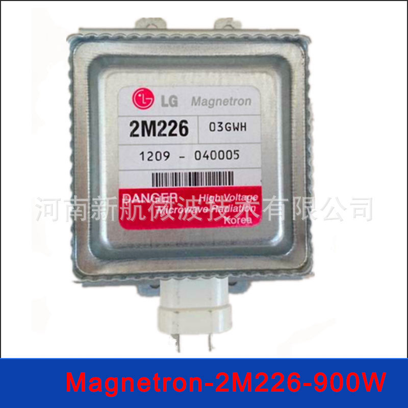 2M226 Microwave Oven Magnetron Replacement Part L G 2M226 New Not Used 100% Original 15 Off free shipping rotten knobs tree wood archtop guitar hollow body 335 jazz electric guitar