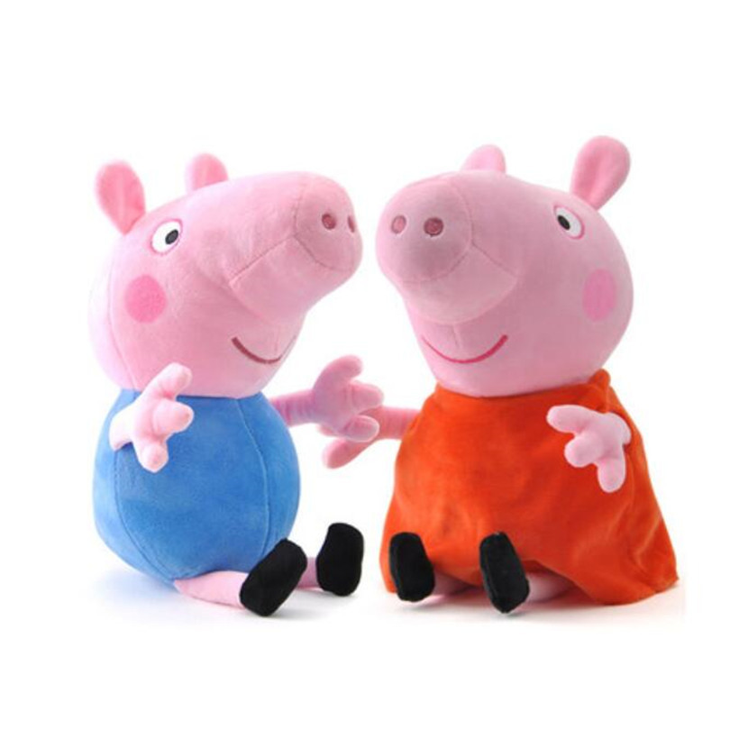 Original Peppa Pig George Dad Mom Family 19 CM Pelucia Stuffed Doll Plush Toys For Children Gifts