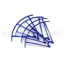 Syma x5HW X5HC x5hw 1 drone spare parts blue guard propeller protection