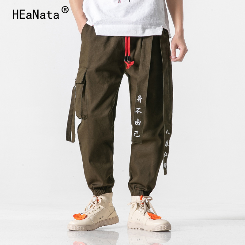 Marque hommes ceinture Cargo pantalon 2019 hommes mode Streetwear poches Harem pantalon mâle couleur unie Joggers lâche salopette Designer pantalon-in Pantalon cargo from Vêtements homme on AliExpress - 11.11_Double 11_Singles' Day 1