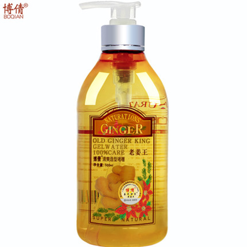BOQIAN 500ML Old Ginger Essence Refreshing Hair Styling Gel Fluffy Quick Not Sticky Long-lasting Stereotypes For Men And Women
