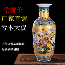Jingdezhen ceramics high-class european-style colored enamel vase landed sitting room ark furnishing articles received storage reveal ark sitting room type ark bookcase store content ark the lighthouse tea table