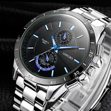 Top Luxury Brand LONGBO relojes hombres moda hombres reloj de cuarzo ocasional impermeable de acero inoxidable relojes Relogio Masculino LB8833