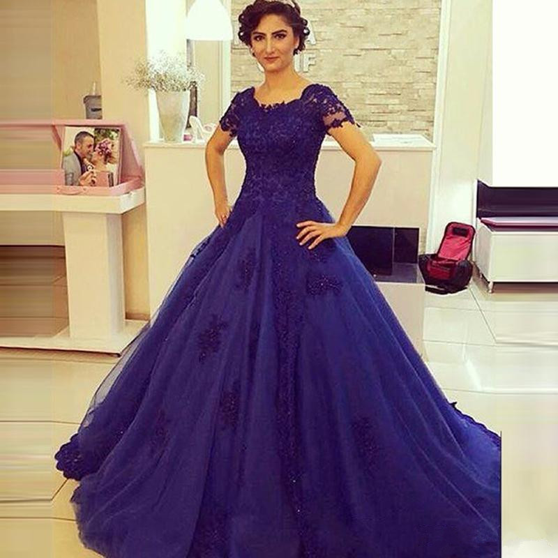 Online Buy Wholesale simple ball gowns from China simple ball ...
