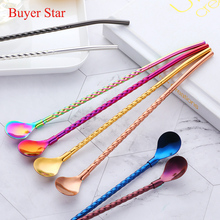все цены на Colorful 304 Stainless Steel Straws spoon Reusable Bent Metal Drinking Straw With Cleaner Brush Set Party Bar Accessory онлайн