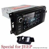 6,2 дюймовый автомобильный dvd плеер для Chrysler/Dodge/ram/Jeep/Grand Cherokee с gps навигацией BT Радио Free 8GMaps карта SWC RDS FM/AM SD