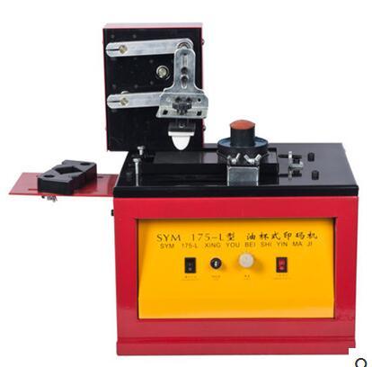 220V electric pad printer, validity Expiry date pic printer best price in Aliexpress. date pad printing machine
