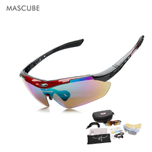 MASCUBE UV400 Men Eyewear Tactical Hunting Glasses Hiking Outdoor Sports Mountaineering Polarized Sun Glasses High Quality
