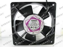 Free shipping.2122 high speed logic SF12025AT 220 v. 240 v 0.10 amp axial flow fan