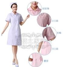 24c4c995a الصيف قصيرة الأكمام الملابس الطبية مستشفى ممرضة موحدة التجميل الصيدليات  معطف الأبيض