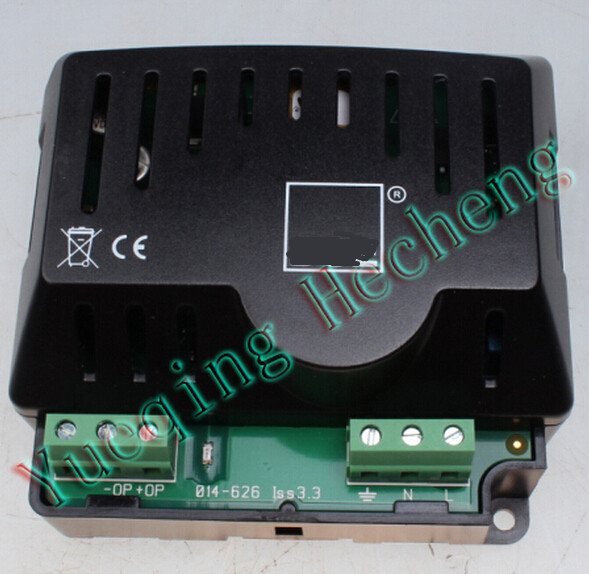 Battery Charger DSE9130