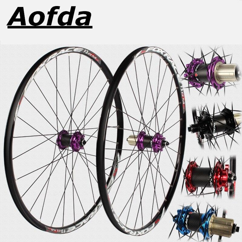 Mountain bike wheel set carbon fiber drums disc brake wheel set 26 27 5 inch 9