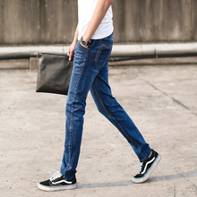 2016 Spring and Autumn Trend of Men's Jeans Men's Trousers