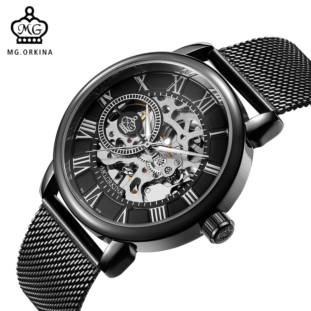 ORKINA Men Watches Mechanical Hand Wind Luxury Top Brand Wristwatch Skeleton Stainless Steel Bracelet Mesh Strap Male Clock