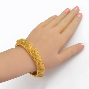 Image 4 - Anniyo 4pcs/Lot Dubai Wedding Bangles Ethiopian Jewelry Gold Color Africa Bracelets Women Arab Birthday Jewelry Gifts #199606