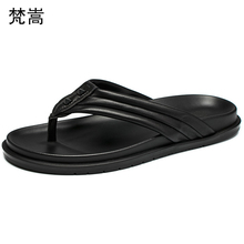Flip-flops mens slippers anti-skid casual Shoes beach outdoor fender summer men genuine leather slippers all-match cowhide mens anti skid sandals fender summer men genuine leather slippers cowhide sneakers men flip flops casual shoes beach outdoor