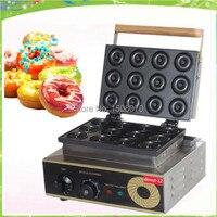 Ücretsiz Kargo otomatik mini donut yapma makinesi 220 V 53mm mini donut makinesi satılık