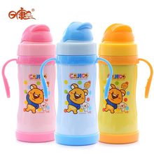 240Ml Baby Care Cup Children Feeding Cup Children Training Bottle Feeding Bottle