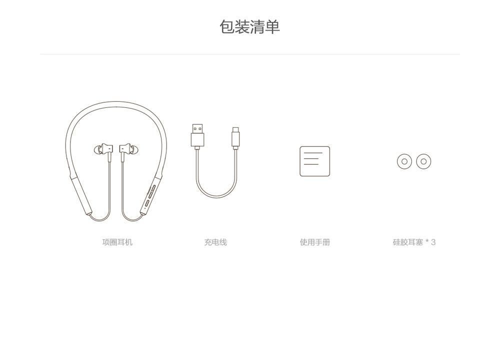 xiaomi bluetooth earphone 15