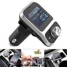 HY88 Bluetooth автомобиля MP3 музыкальный плеер комплект ЖК-дисплей Авто Радио Аудио стерео плеер Hands-free fm-передатчик с двумя USB