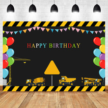 Neoback Excavator Birthday Party Background for Photo Under Construction Color Balloon Photography Backdrops