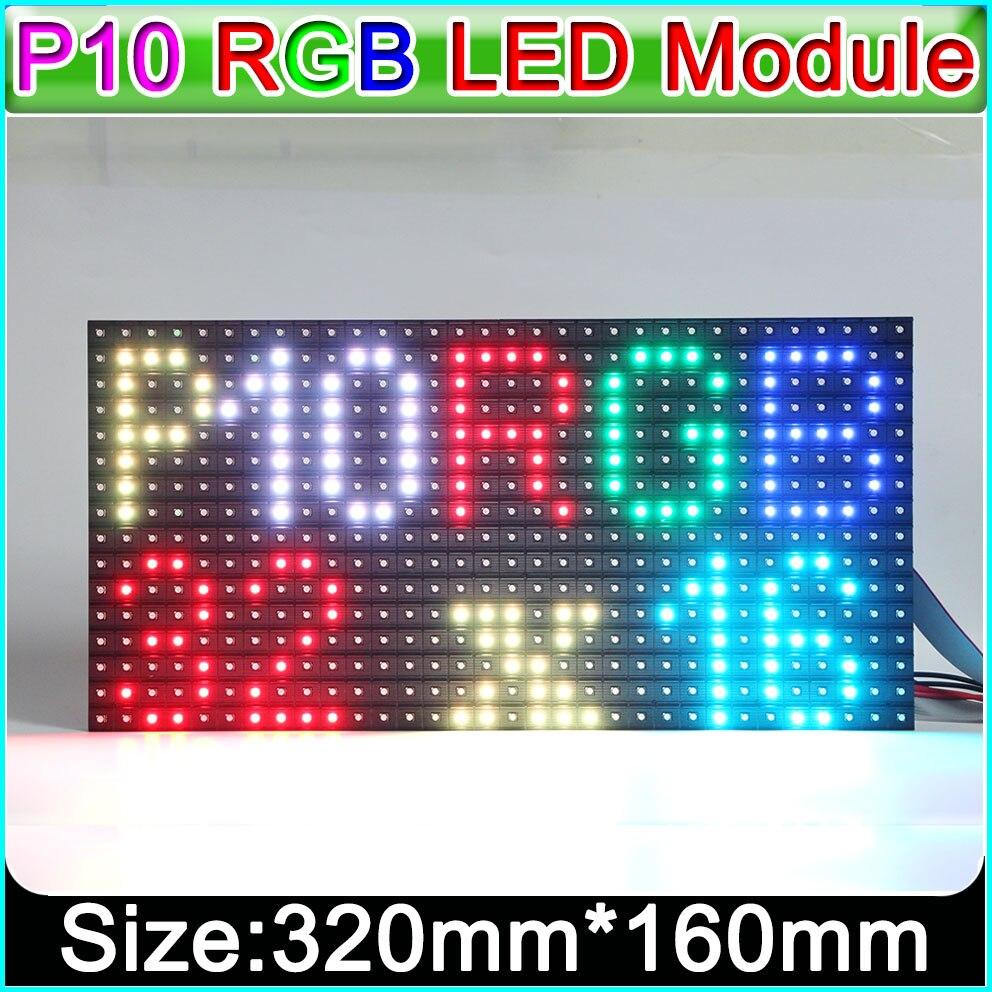 3IN1 P10 SMD RGB full color led display module, interior/semi-ao ar livre CONDUZIU o painel, 1/8 de digitalização 320*160mm, texto, imagens, vídeo show