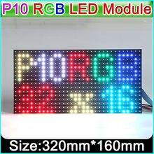 P10 painel de led, módulo de exibição a cores completas smd 3in1 rgb, matriz led interna 320*160mm, hub75, 1/8 varredura