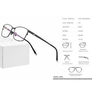 Image 3 - Fonx 순수 티타늄 안경 프레임 남성 스퀘어 안경 남성 클래식 전체 광학 처방 안경 프레임 Gafas Oculos 8505