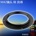 M42-pk lente m42 anel adaptador adaptador pentax pk pentax slr anel adaptador m42 corpo frete grátis