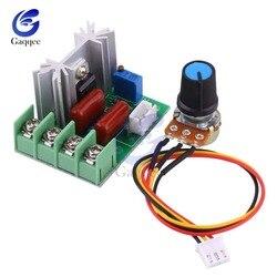 Controlador de velocidad del Motor AC 50V-220V 2000W regulador de voltaje oscurecimiento SCR de alta potencia, módulo regulador con potenciómetro 110V