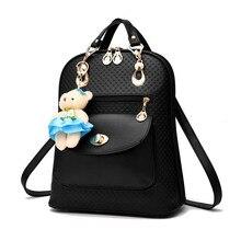 Новинка весны и лета 2017 Для женщин Мода PU кожа Сумка Для женщин для отдыха рюкзак Для женщин путешествия рюкзак BB115