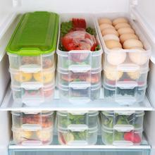 3-Layer Refrigerator Storage Box Kitchen Organizer Food Clear Container with Lid Hot