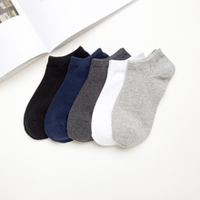 5 Pairs Of Socks For Men Spring And Summer Simple Solid Color Cotton Shallow Mouth Anti-Skid Invisible Casual Male