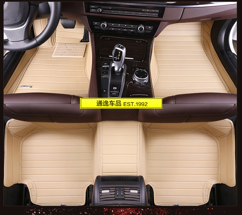 Tapis de voiture classiques à hayon pour Cruze en XPE sans odeur antidérapant imperméable à l'eau