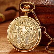 self-ветер Автоматические Механические карманные часы световой скелет Золотой Для мужчин Для женщин Fob цепь часы Стильный карманные часы подарки