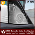2PCS Burmester design door high loud speaker cover Trim Decoration For Mercedes W205 2015-2016