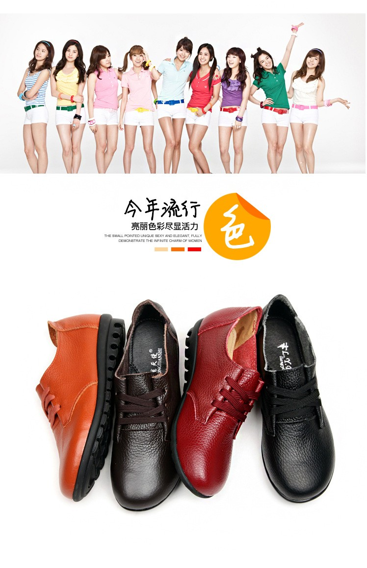 women shoes new genuine leather mother shoes casual lace up flats shoes woman moccasins ballets flats zapatas mujer 2016 DT188 (6)