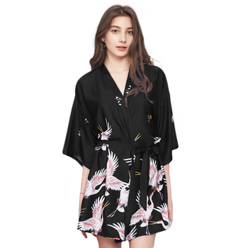 f76f8e788 Sexy dama impreso animales traje de rayón Albornoz Kimono de las mujeres  Geisha ropa de dormir boda pijamas de dama de honor novias trajes vestido