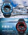 Luminoso Digital Sport Reloj de Los Hombres 50 M Diver Cuarzo Militar Reloj Solar Dual 2016 De La Moda muestra S Choque reloj electrónico