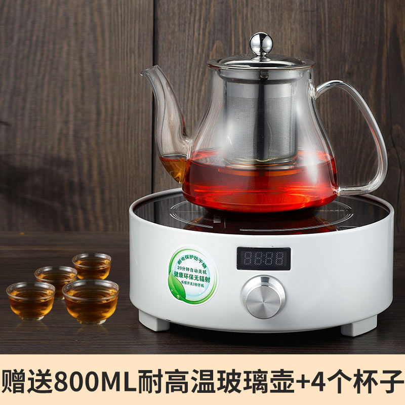 Household mini intelligent electric ceramic stove iron tea  pot brewing  non - electromagnetic technology small fire boiler cukyi seven ring household electric taolu shaped anti electromagnetic ultra thin desktop light waves