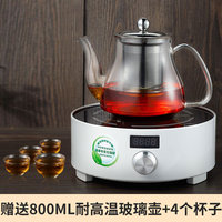 Household mini intelligent electric ceramic stove iron tea pot brewing non electromagnetic technology small fire boiler