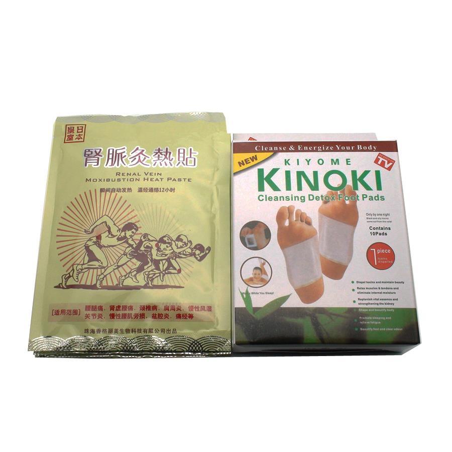 3 Unids Conjunta Analgésico Yeso + 10 Unids Kinoki Desintoxicación Pie Parche Pa