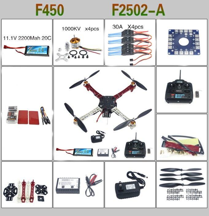 F02502-A RC MultiCopter QuadCopter UFO ARF Aircraft : QQ board + 1000KV Motor + 30A ESC + Lipo + F450 Flamewheel + 6ch TX & RX  цены