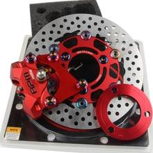 Electric motorcycle conversion pump crab caliper electric car accessories + rpm220 brake disc calf N1S brake kit стоимость