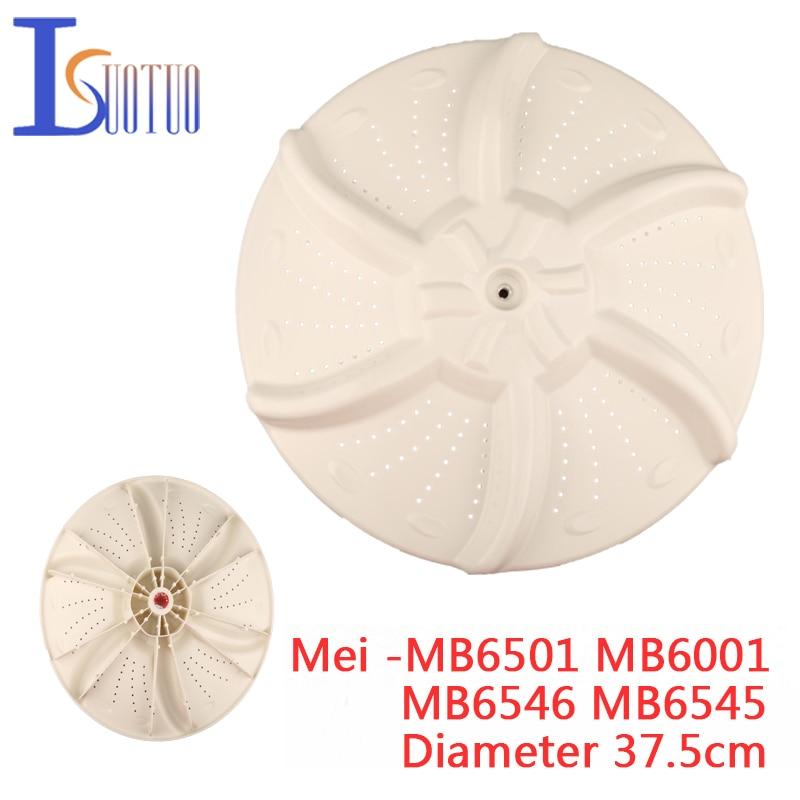 Mei washing machine Pulsator accessories MB6501 MB6001 MB6546 rotary table diameter 37.5 tcl lg sakura electrolux washing machine pulsator water leaf rotary chassis 32 5 gear fittings