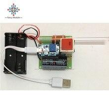 기본 전자기 총 모듈 과학 실험 모델 전자기 총 충전 모듈 범위 5M DIY 부품