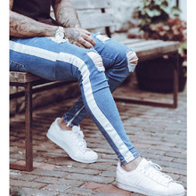 2019 New Fashion Destroyed Skinny Jeans Men Streetwear Dest Ripped Jeans for Man Fitted Bottoms Zipper Hip Hop Jeans Homme Denim