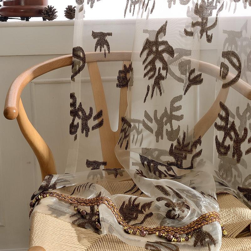 1 STÜCK tuch vorhang Klassischen Traditionellen Chinesischen Stil - Haustextilien - Foto 4