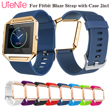 купить For Fitbit Blaze smart watch frontier/Classic silicone bracelet For Fitbit Blaze watch strap with case 2in1 watch wristband по цене 296.67 рублей