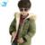 M & F 2017 de Alta Calidad de Los Bebés Chaqueta De Invierno Abrigo de Cachemir Cálido Niños Boy Prendas de Abrigo Con Capucha de Down Parka ropa de los niños